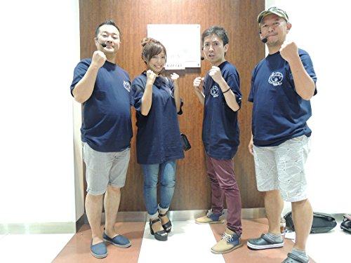 『パチスロ必勝ガイドDVD スロガイ旅打ち部~関西打ちだおれ編~ (<DVD>)』の7枚目の画像