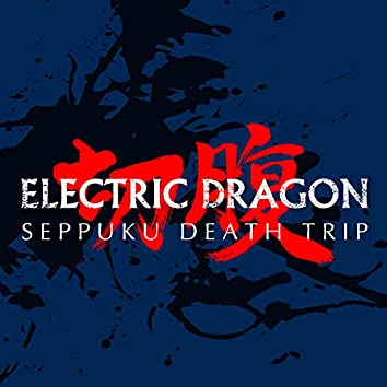 Seppuku Death Trip (Part I)