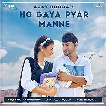 Ho Gaya Pyar Manne