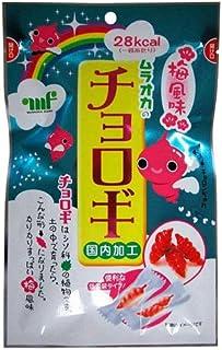ムラオカのチョロギ 梅風味 40g×60袋