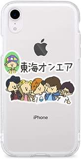 東海オンエア iPhoneケース