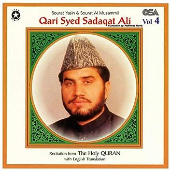 Sourat Yasin & Sourat Al Muzammil (Complete with English Translation)