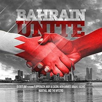 Bahrain Unite (feat. Flipperachi, May Alqasim, Mohammed Janahi, Rashid Hanthal & The Mystro)