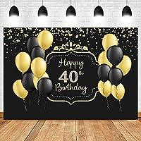 ZPC 7X5FTハッピー40歳の誕生日の背景黒の誕生日バナーの背景40歳の風船キラキラゴールドドット背景アクセサリー大人パーティーの装飾用品
