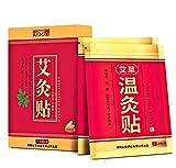 High Quality Heat Moxibustion Sticker Neck Waist Moxa Patch Therapy 40pcs/Box