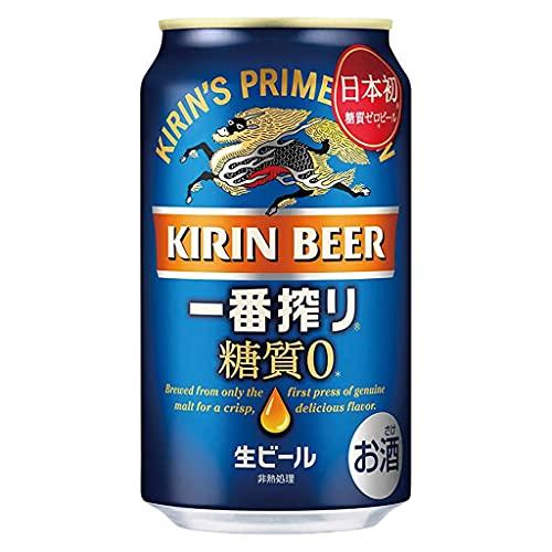 キリン 一番搾り 糖質ゼロ 350ml 24本 1ケース