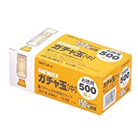 (まとめ買い) オート ガチャ玉中/お徳用500発入 GGS-35 【×3】
