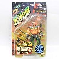 北斗の拳 バイオレンス・アクションフィギュア サザンクロスタウン キングの配下 スペード Repaint Version