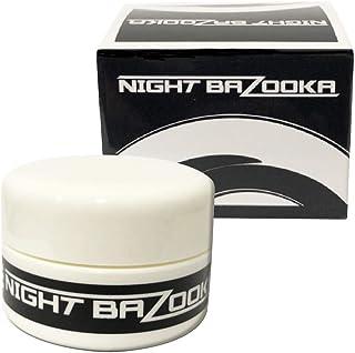 ナイトバズーカ NIGHT BAZOOKA 自信増大クリーム 男性用 シトルリン アルギニン