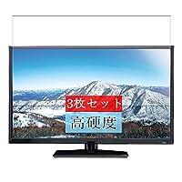 3枚 Sukix フィルム 、 ASPLITY 32V型 液晶 テレビ AT-32C01SR 向けの 液晶保護フィルム 保護フィルム シート シール(非 ガラスフィルム 強化ガラス ガラス )
