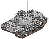 Dragon Models DR3584 - Modelo de vehículo de Guerra de plástico para Montar M67...