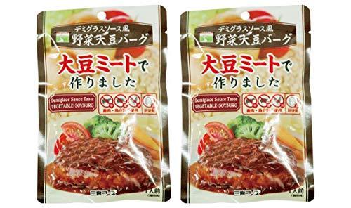 三育 デミグラスソース風 野菜大豆バーグ 100g×2個 ★コンパクト★ ノンコレステロールの野菜と大豆を使ったハンバーグ。