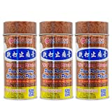 Wu Yang Brand Pain Relieving Medicated Plaster (Relief from Muscle Pain, Joint Pain, Backache, Sports Injury) (3 Cans) (Solstice)