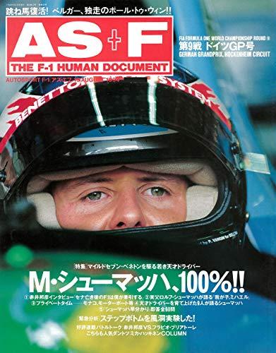 AS+F(アズエフ)1994 Rd09 ドイツGP号 [雑誌]