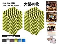 エースパンチ 新しい 40ピースセット 黄 500 x 500 x 50 mm メトロストライプ 東京防音 ポリウレタン 吸音材 アコースティックフォーム AP1041
