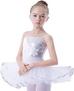 子供 ズバレエレオタード 姫 チュチュスカート 肩紐 背中クロス スパンコール キラキラ 可愛いダンス服