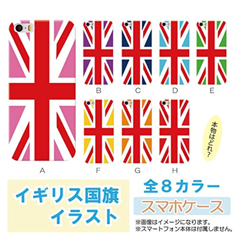 内側サラダ母iPod touch7 touch6 (第7世代 第6世代) 共通 スマホケース スマホカバー(ハードケース) イギリス国旗 黄色【note1022F】