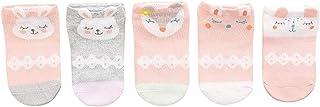 Sereney, Niños Calcetines 100% Algodón Lindo Dibujo de Animal Precioso Calcetines Verano Lindo Patrón para Niños Niñas 2-11 Años, Pack de 5 Pares