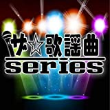 ASKS-JOPR191 『異邦人/久保田早紀』ザ☆歌謡曲!シリーズ ホルンソロ(製本版)