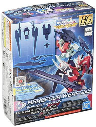 Bandai Hobby HGBD: R 1/144#03 Marsfour Weapons Gundam Build Divers Re: Rise, Multi