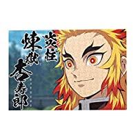 300ピース ジグソーパズル 鬼滅の刃 煉獄 杏寿郎 (26×38cm)