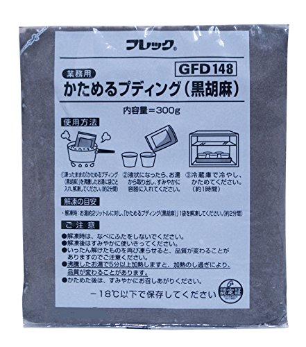フレックス かためるプディング (黒胡麻)300g 【冷凍】業務用