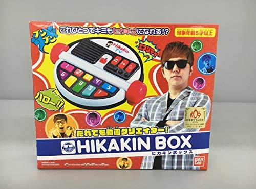 バンダイ だれでも動画クリエイター! HIKAKIN BOX