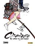 Chanbara. El camino del Samurái