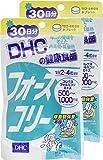 DHC フォースコリーXハローキティデザイン 20日分 80粒