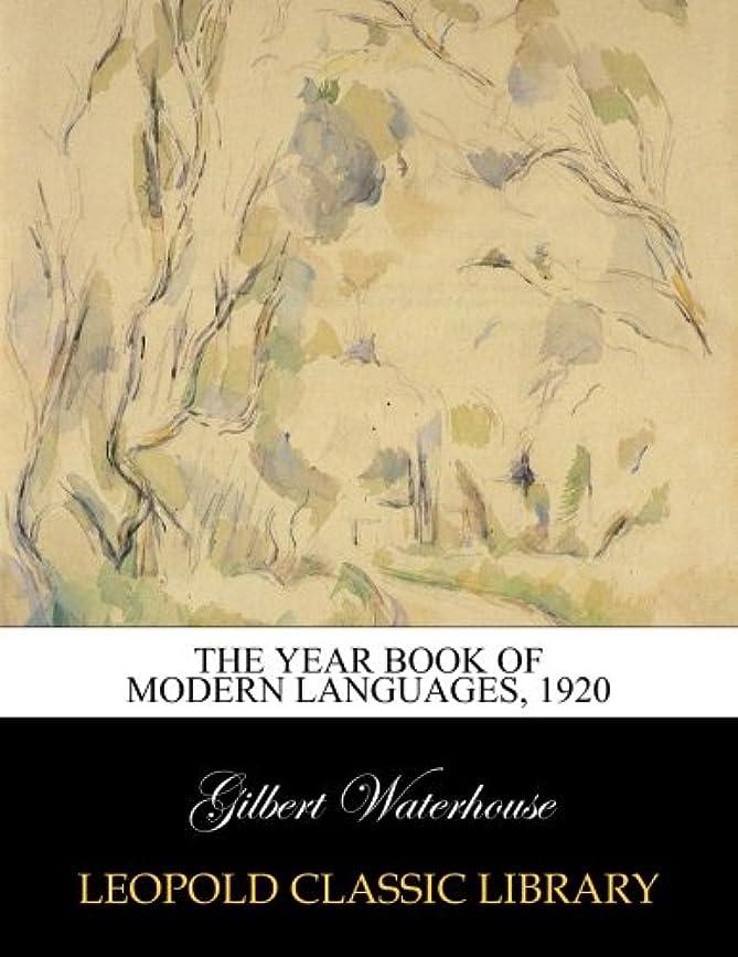 コインブランドあごひげThe Year book of modern languages, 1920