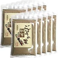 【国産100%】ごぼうの皮粉末 70g×10袋セット 北海道産 巣鴨のお茶屋さん 山年園