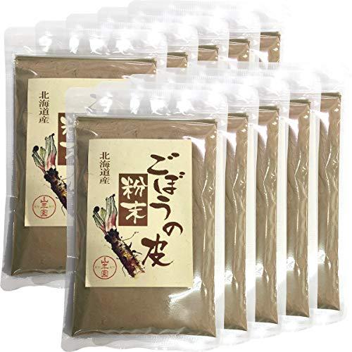 【国産100%】ごぼうの皮粉末 70g×10袋セット 北海道産