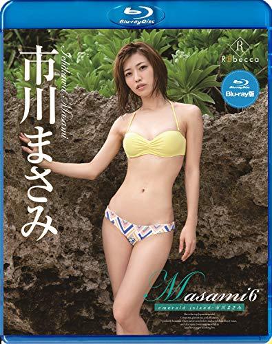 市川まさみ Masami6 emerald island