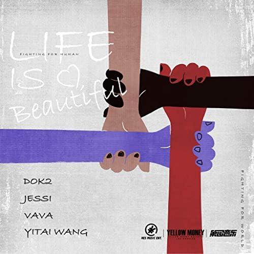 Vava, Jessi, Dok2 & Yitai Wang