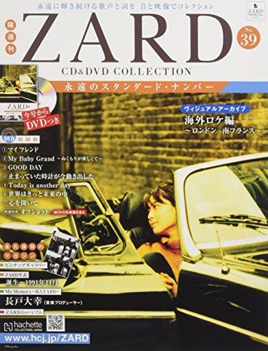 隔週刊ZARD CD&DVDコレクション(39) 2018年 8/8 号 [雑誌]