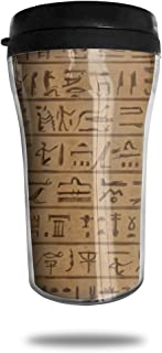 FTRGRAFE Ancient Egyptian Hieroglyphs On Stone Travel Coffee Mug 3D Printed Portable Vacuum Cup,Insulated Tea Cup Water Bottle Tumblers for Drinking with Lid 8.54 Oz (250 Ml)