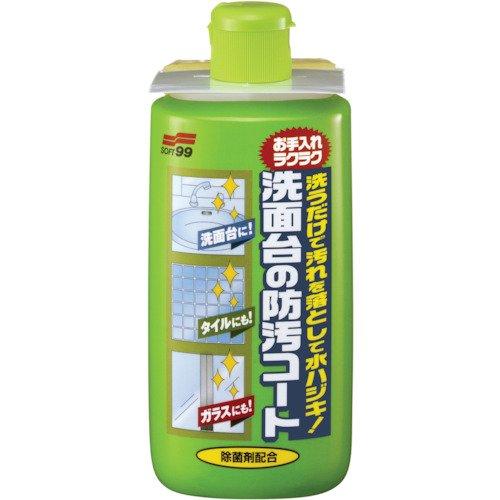洗面台の防汚コート 280ml