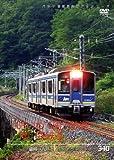 パシナ IGRいわて銀河鉄道 青い森鉄道 [DVD] image