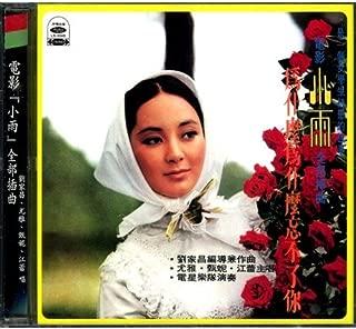 Xiao Yu Ma De Fu Shi Pin Quan Ji Lu :158 Dao Bao Bao Chao Ai De Dang Ling Shi Pu Guo Min Er Zhe Yang Chi Ye Mei Wen Ti !