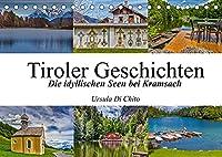 Tiroler Geschichten - Die idyllischen Seen bei Kramsach (Tischkalender 2022 DIN A5 quer): Impressionen aus dem Seenland Tirol (Monatskalender, 14 Seiten )