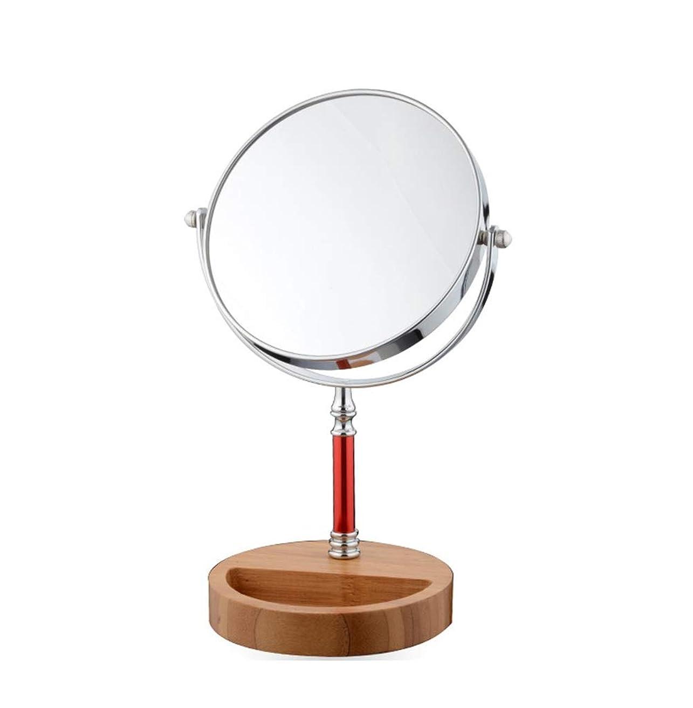 隠春ファイナンスデスクトップ化粧鏡7インチヨーロッパ両面化粧台ミラー3倍倍率両面化粧鏡