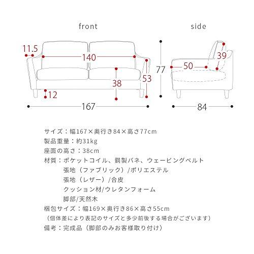 エア・リゾームソファー2人掛けおしゃれローソファーポケットコイル2.5PデザインソファLAURU(ラウル)ブラック(レザー)