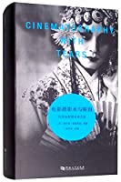 Movie Photography and Tears: Selected Movies of the Republic of China(Chinese Edition)
