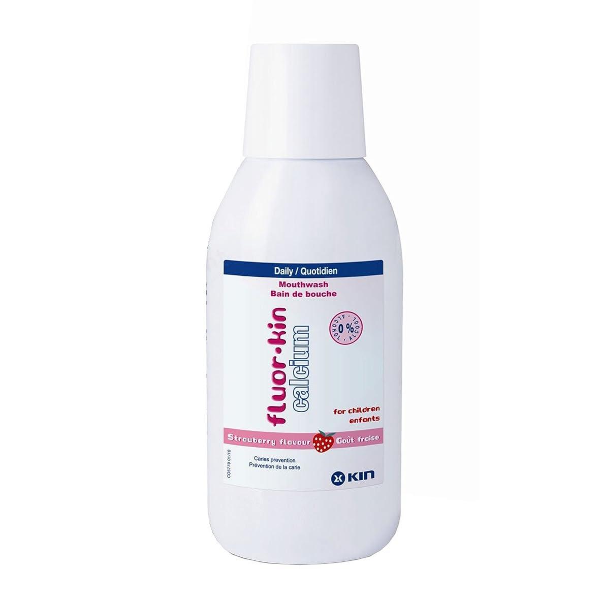 グラストロリー予見するKin Fluor Kin Calcium Mouthwash Strawberry 500ml [並行輸入品]