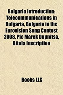 Bulgaria Introduction: Telecommunications in Bulgaria, Bulgaria in the Eurovision Song Contest 2008, Bitola inscription, BTV