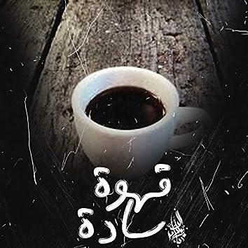 Kahwa Sada