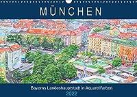 Muenchen - Bayerns Landeshauptstadt in Aquarellfarben (Wandkalender 2022 DIN A3 quer): Kuenstlerischer Stadtrundgang durch Muenchen (Monatskalender, 14 Seiten )