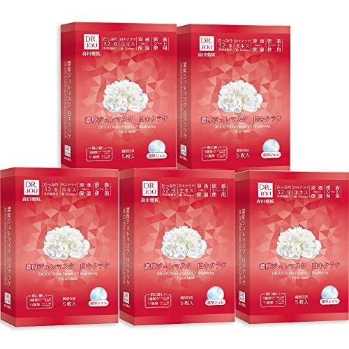 【森田薬粧DR.JOU】濃厚ジュレマスク 白キクラゲ (5枚入り) 5個セット