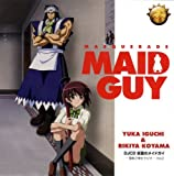 Vol.2-Djcd Kamen No Maidguy
