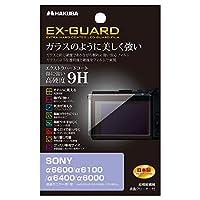 HAKUBA デジタルカメラ液晶保護フィルム EX-GUARD 高硬度9H SONY α6600/α6100/α6400/α6000 専用 EXGF-SA6600